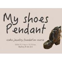 「My shoes Pendant Exhibition」