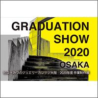 2020年度 卒業制作展動画